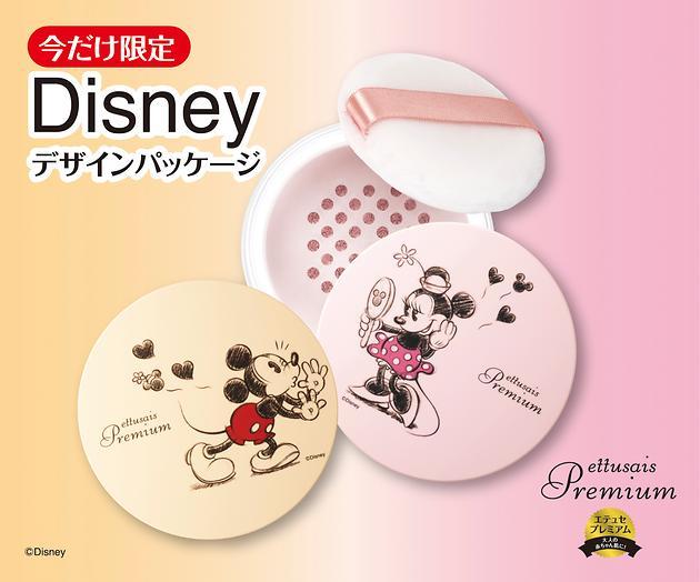 【艾杜紗 喚顏肌密系列】 迪士尼限量聯名款 百貨獨家上市